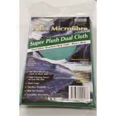 Aquatouch Ultra Microfibre Super Plush Dual Cloths
